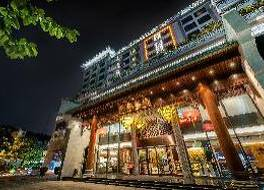 シャン ユン シャ ガーデン ホテル