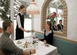 トゥルムホテル ヴィクトリア 写真