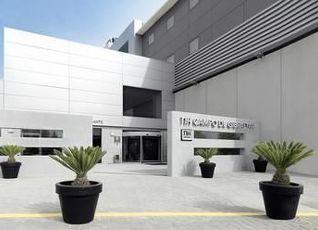 Nh カンポ デ ジブラルタル ホテル 写真