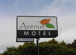 アベニュー モーテル 写真