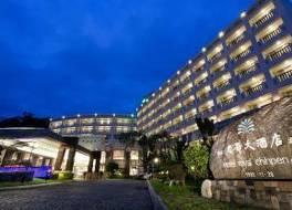 ホテル ロイヤル チフペン