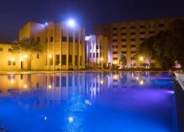 Azalai Hotel Bamako