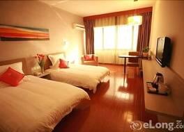 チャンシャ メロウ オレンジ ホテル 写真