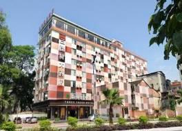 スリートゥリー ホテル