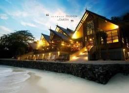 トゥマヤ ビーチ & スパ リゾート