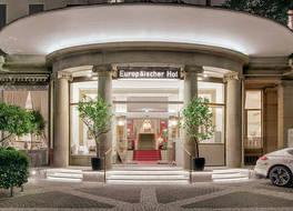 ホテル ヨーロッパシャー ホフ ヘイデルベルグ 写真