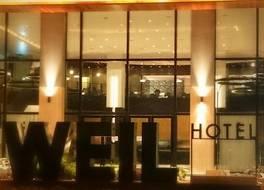 ワイル ホテル 写真