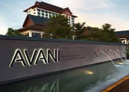 アヴァ二 コンカエン ホテル&コンベンション センター 写真
