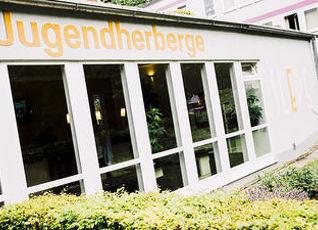 Living Cube Jugendherberge Augsburg 写真