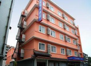 ハンティン ホテル グイリン フーボ マウンテン パーク ブランチ 写真