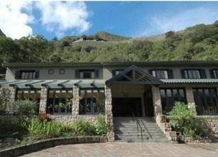Belmond Sanctuary Lodge 写真