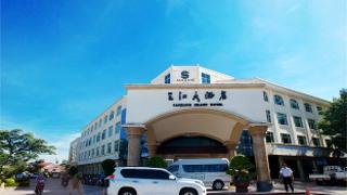 サン ジャン グランド ホテル