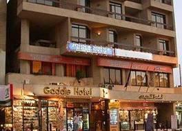 ガディス ホテル スイート アンド アパートメント