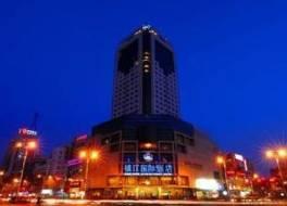 ツェンジアン インターナショナル ホテル