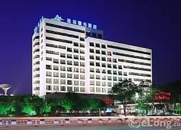 桂林 プラザ ホテル