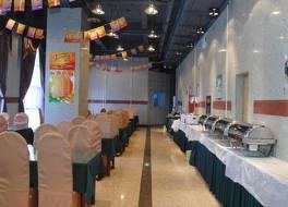 Luoyang Aviation E-home Inn 写真