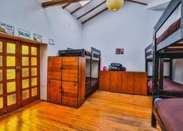 Kokopelli Hostel Cusco 写真