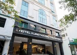 ホテル クレタケソ トゥ ナホム 84 写真