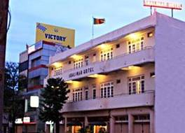 シャリマール ホテル