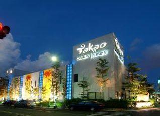 タカオ モーテル 写真