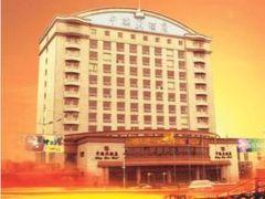 ダンドン ライジング ジョングリアン ホテル 写真