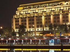 ジ アスター ホテル ア ラグジュアリー コレクション ホテル 写真
