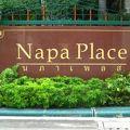 写真:ナパ プレイス ブティック ホテル