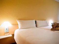 Hotel ibis Guimaraes 写真
