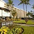 写真:コートヤード キング カメハメハズ コナ ビーチ ホテル