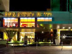 ニュー アフリカ ホテル 写真