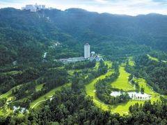 Resorts World Awana 写真