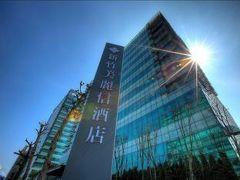 ホテル インディゴ新竹サイエンス パーク (新竹美麗信酒店) 写真