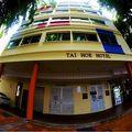 写真:タイ ホエ ホテル
