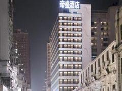 ドーセット ウーハン ホテル 写真
