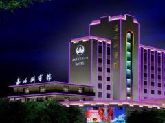 カンスー ジアユィグアン ホテル 写真