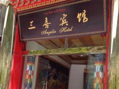 モーニング九寨ホテル (九寨沟猫宁度假酒店) 写真