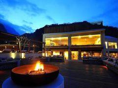 シルクス プレイス タロコ ホテル 写真
