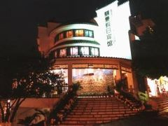 Regency Holiday Hotel 写真