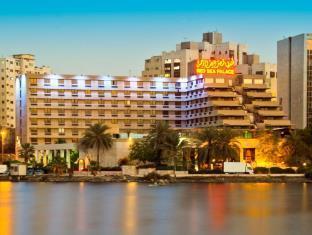 メナ レッド シー パレス ホテル 写真