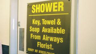 オークランド国際空港のシャワー室