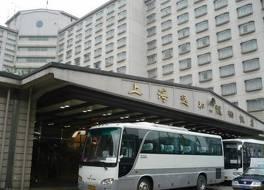 イーハー ロンバイ ホテル (上海逸和龍柏飯店) 写真