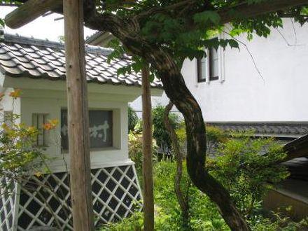 岩蔵温泉 蔵造りの宿 かわ村 写真