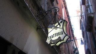 トラットリア ダ ニコ