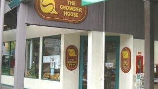 チャウダーハウス