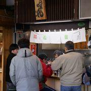 優しい味の市場の中華そば 若葉