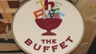 WYNN  The Buffet