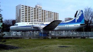 航空公園駅前のYS-11