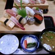 松の家の寿司