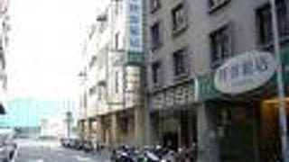 キーマンズ ホテル