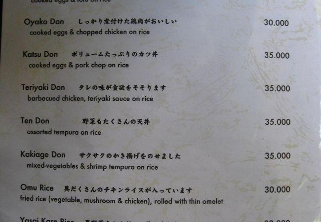 他国料理に飽きたとき、疲れたとき、普通の時にどうぞ